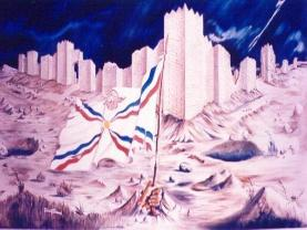 Assyrian flag lifted out of ground of Ashur's ruins