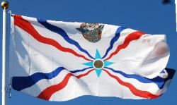 Assyrian Flag over the blue sky of San Jose California, By An Ashuria
